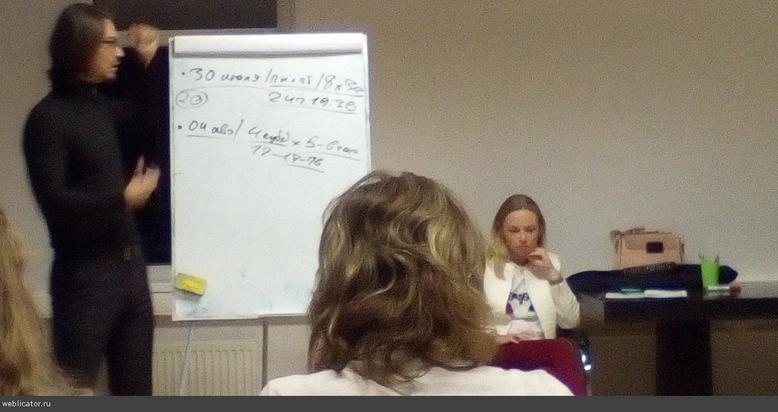 Алексей Соболев с супругой на мастер-классе по ораторскому искусству.Фото