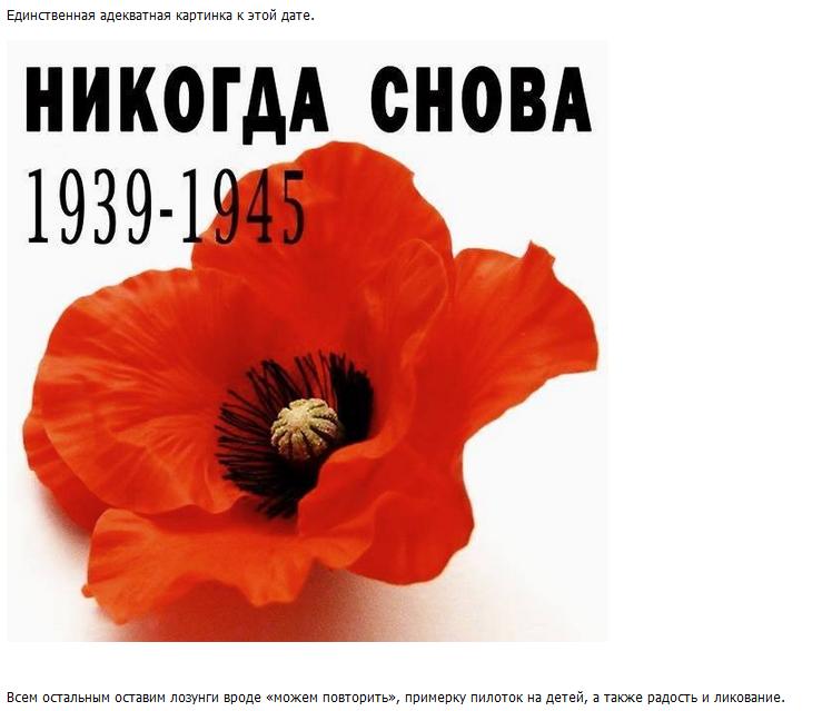 Никогда снова. Память о войне 1939-1945. Открытка с красным маком