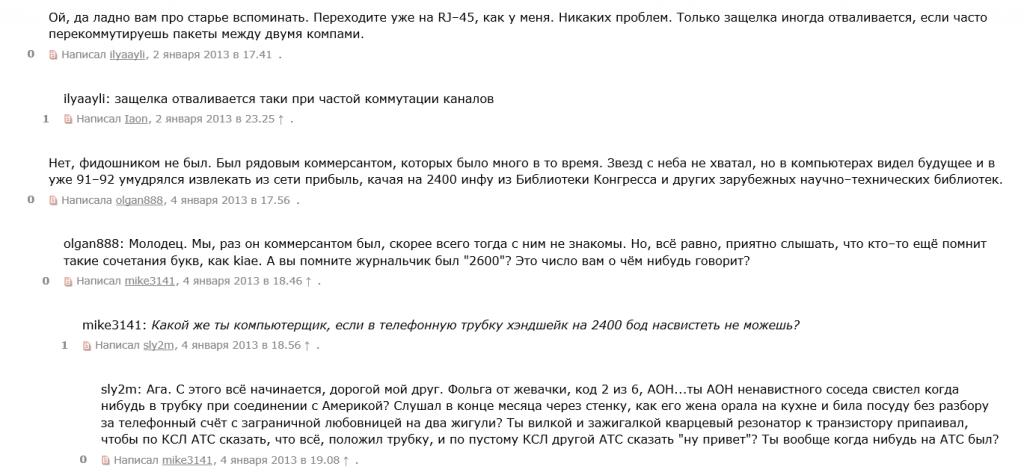 Кусочек из форума на d3.ru
